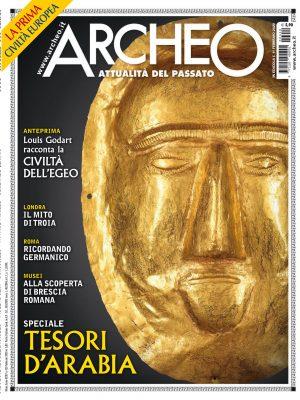 Copertina di Archeo n. 420, Febbraio 2020